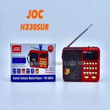 วิทยุยี่ห้อ JOC รุ่น H330SUR เสียบ AUX ได้