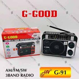วิทยุสะพายได้ยี่ห้อ G-Good รุ่น G-91