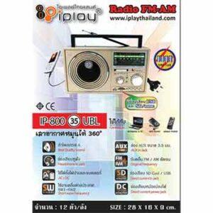 วิทยุฟังเพลงยี่ห้อ iPlay รุ่น IP-800(35)UBL