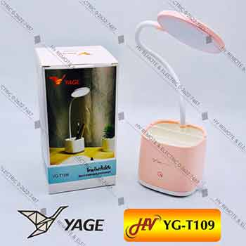 โคมไฟแอลอีดีตั้งโต๊ะยี่ห้อ YAGE รุ่น YG-T109