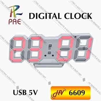 นาฬิกาดิจิตอลรุ่น 6609