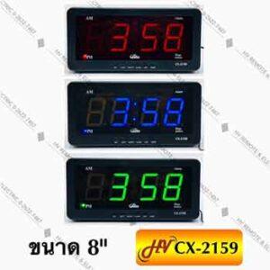 นาฬิกาดิจิตอลรุ่น CX-2159 ตัวเลข 8 นิ้ว