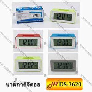 นาฬิกาดิจิตอลรุ่น DS-3620 มีปุ่ม snooze