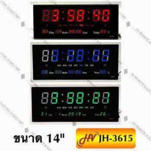นาฬิกาดิจิตอล led digital clock แขวนหรือติดผนัง รุ่น jh3615 บอกอุณหภูมิได้