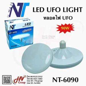 หลอดไฟแอลอีดีทรง UFO แบรนด์ NT รุ่น NT-6090