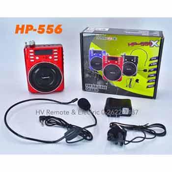 ไมค์ขยายเสียงพกพายี่ห้อ Huricane รุ่น-HP-556