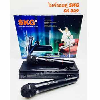 ไมค์คู่ Two channel พร้อมสายยี่ห้อ SKG รุ่น SK-329