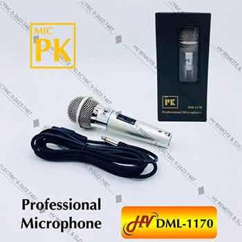 ไมค์ยี่ห้อ PK รุ่น DML-1170 แบบไดนามิก