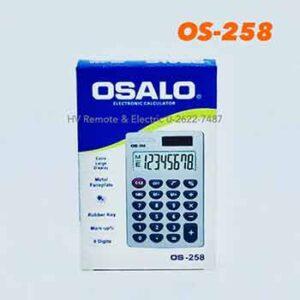 คิดเลขจีนยี่ห้อโอซาโล้ รุ่น OS-258