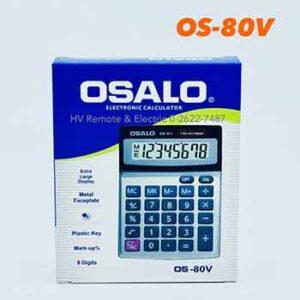 คิดเลขยี่ห้อโอซาโล่จีน รุ่น OS-80V