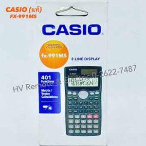 เครื่องคิดเลขวิทยาศาสตร์ยี่ห้อ casio รุ่น FX-991MS