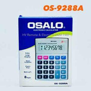 คิดเลขแบรนด์ Osalo รุ่น OS-9288A