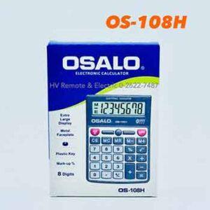 คิดเลขแบรนด์โอซาโล รุ่น OS-108H