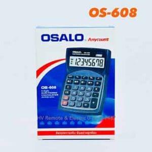 คิดเลข Osalo รุ่น OS-608
