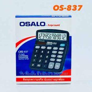 เครื่องคิดเลขจอใหญ่ยี่ห้อโอซาโล่ รุ่น OS-837