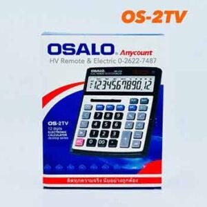 เครื่องคิดเลขแบรนด์โอซาโล่ รุ่น OS-2TV
