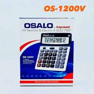 เครื่องคิดเลขโอซาโล รุ่น OS-1200V