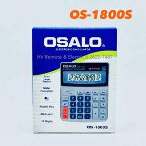 เครื่องคิดเลขโอซาโล รุ่น OS-1800S